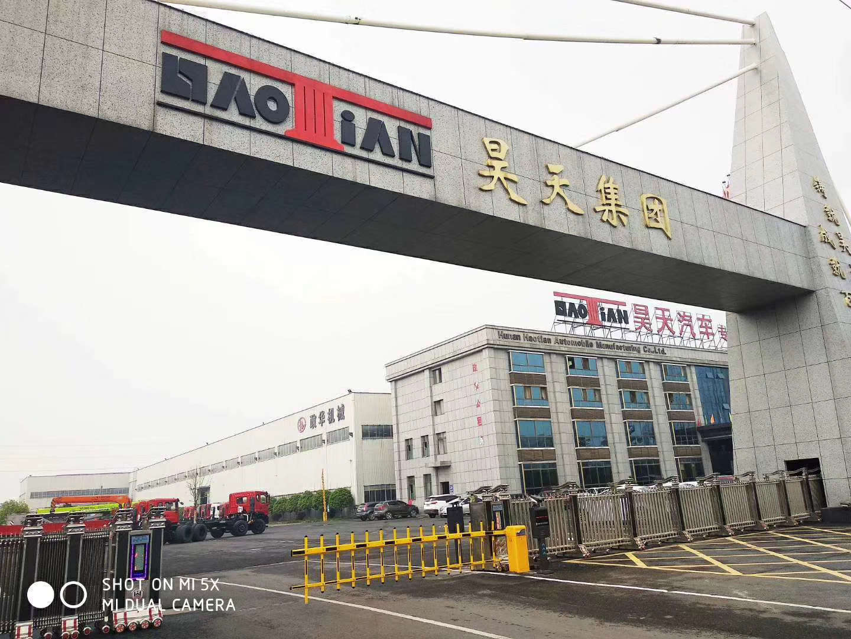manbetx万博苹果app汽车 助力中国建设
